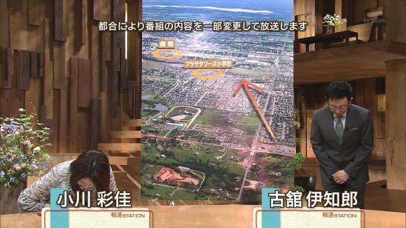 ogawaayaka_20130522_02.jpg
