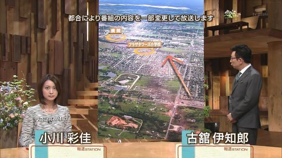 ogawaayaka_20130522_03.jpg