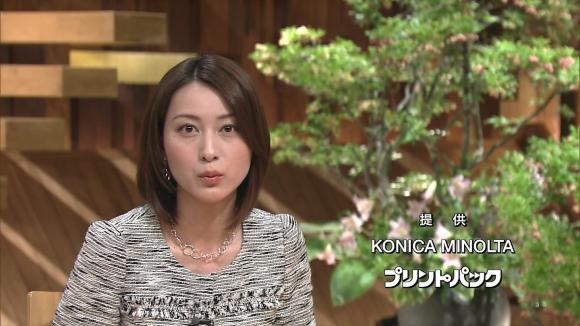 ogawaayaka_20130522_35.jpg