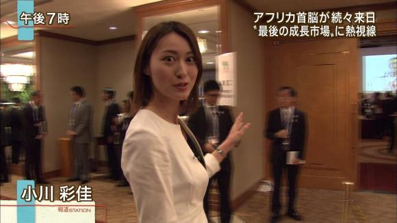 ogawaayaka_20130531_11.jpg
