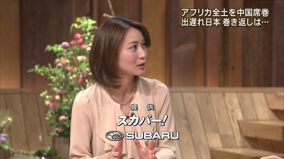 ogawaayaka_20130531_28.jpg