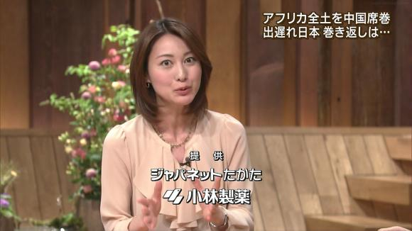 ogawaayaka_20130531_29.jpg