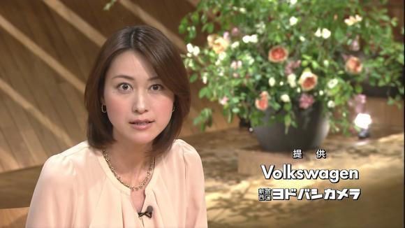 ogawaayaka_20130531_57.jpg