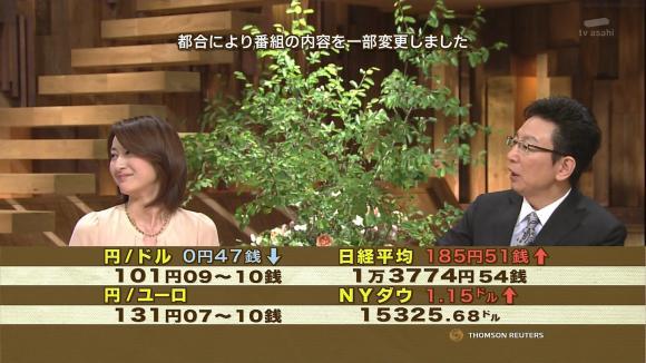 ogawaayaka_20130531_61.jpg