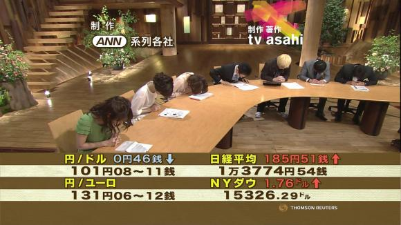 ogawaayaka_20130531_65.jpg