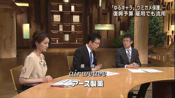 ogawaayaka_20130603_15.jpg