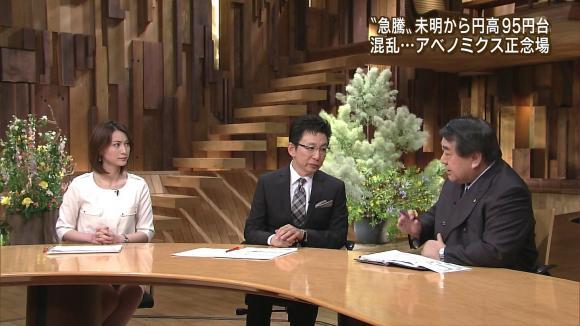 ogawaayaka_20130607_08.jpg
