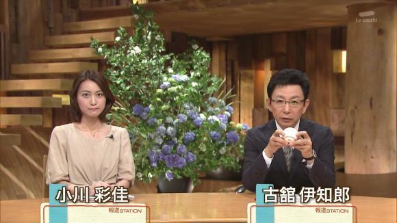 ogawaayaka_20130612_03.jpg