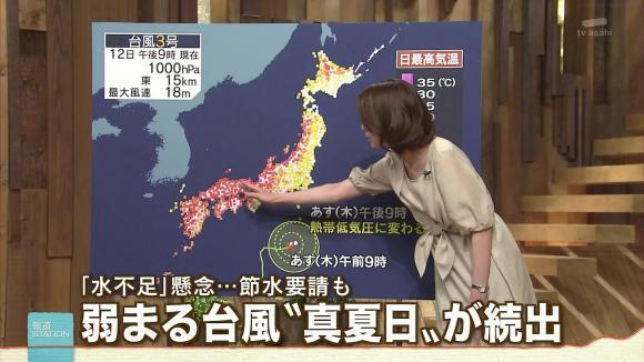 ogawaayaka_20130612_13.jpg