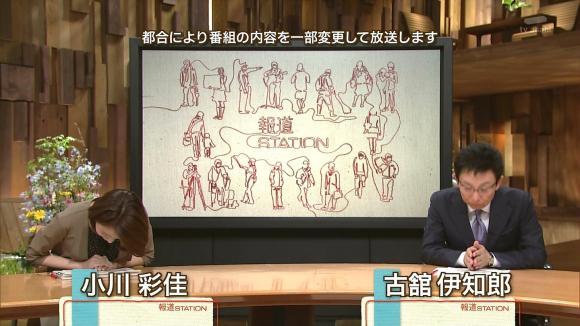 ogawaayaka_20130614_03.jpg