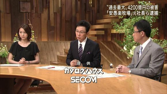 ogawaayaka_20130618_09.jpg