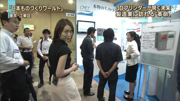ogawaayaka_20130621_29.jpg