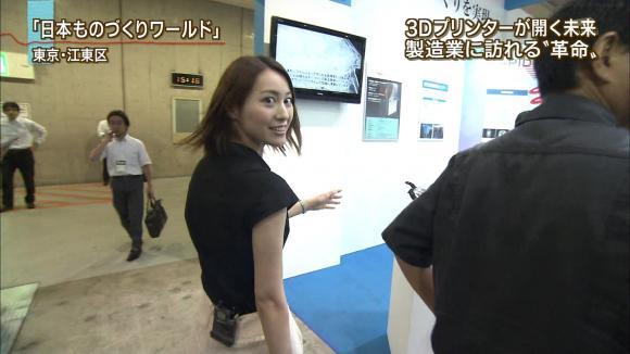 ogawaayaka_20130621_30.jpg