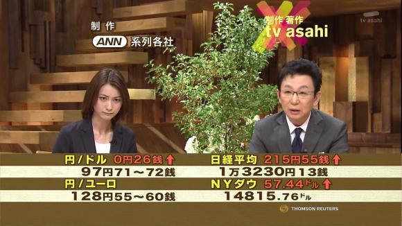 ogawaayaka_20130621_59.jpg