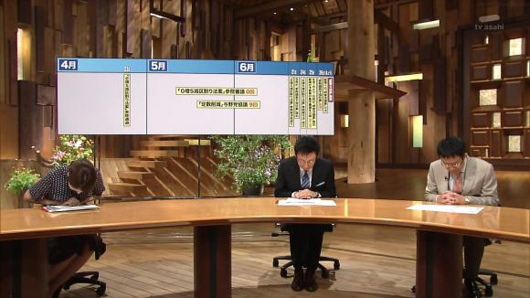 ogawaayaka_20130626_02.jpg