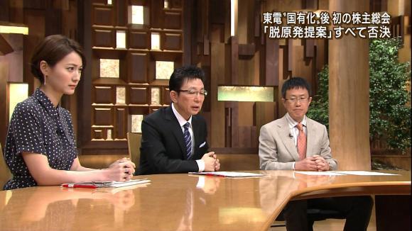 ogawaayaka_20130626_06.jpg