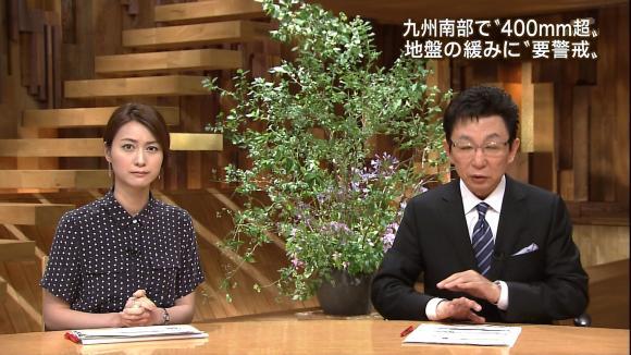 ogawaayaka_20130626_11.jpg