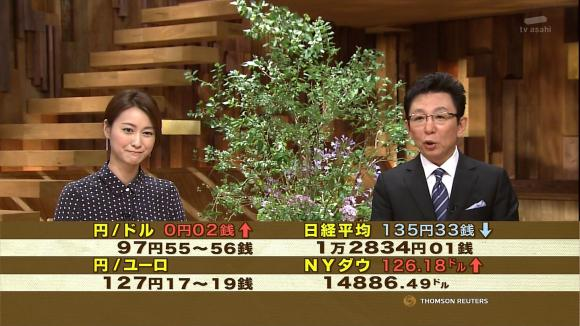 ogawaayaka_20130626_28.jpg