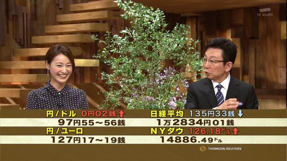 ogawaayaka_20130626_29.jpg