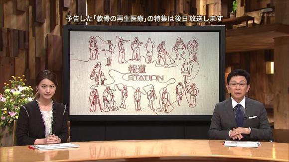 ogawaayaka_20130628_04.jpg