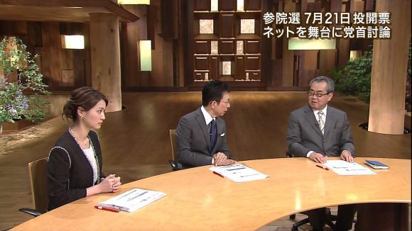 ogawaayaka_20130628_11.jpg