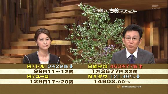 ogawaayaka_20130628_36.jpg