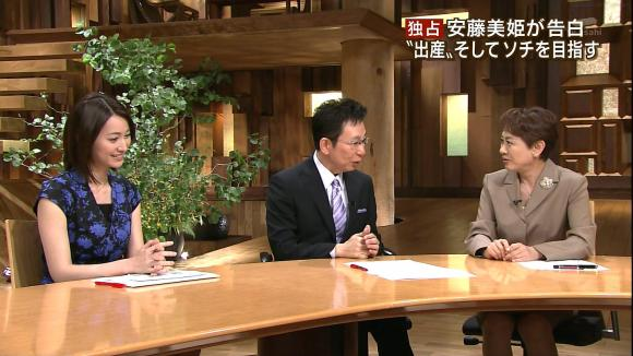 ogawaayaka_20130701_32.jpg