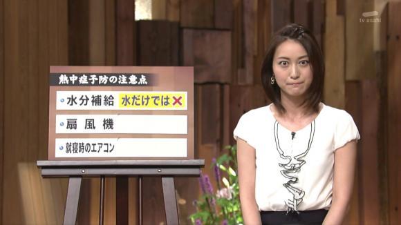 ogawaayaka_20130711_29.jpg