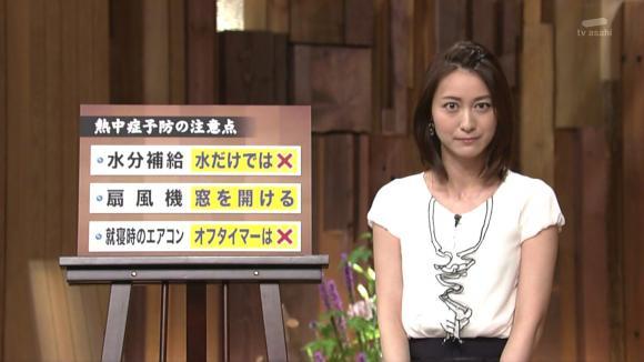 ogawaayaka_20130711_32.jpg