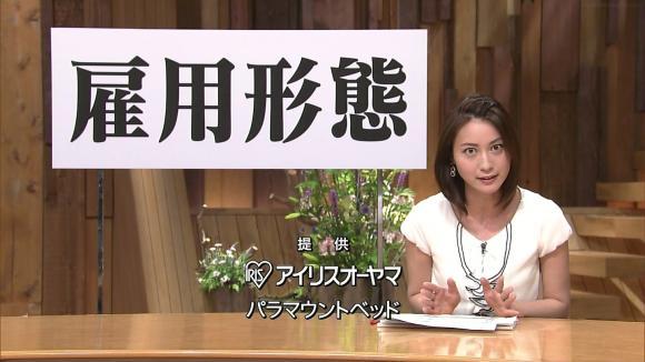 ogawaayaka_20130711_40.jpg