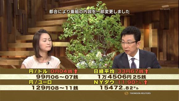 ogawaayaka_20130712_45.jpg