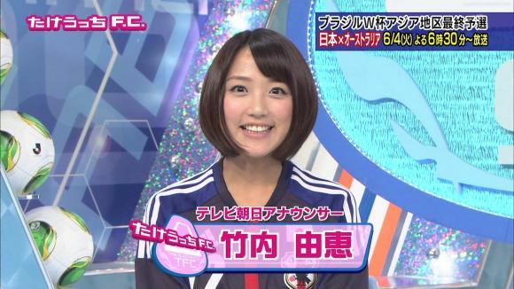 takeuchiyoshie_20130527_02.jpg