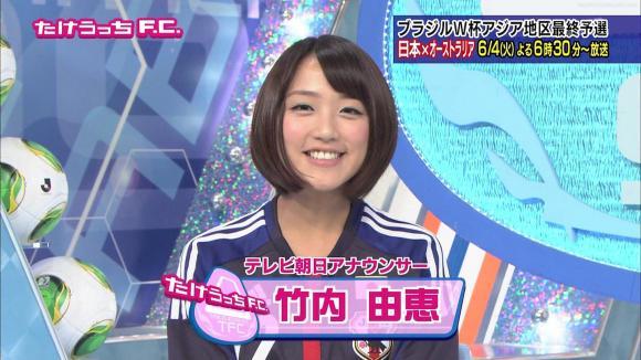 takeuchiyoshie_20130527_03.jpg