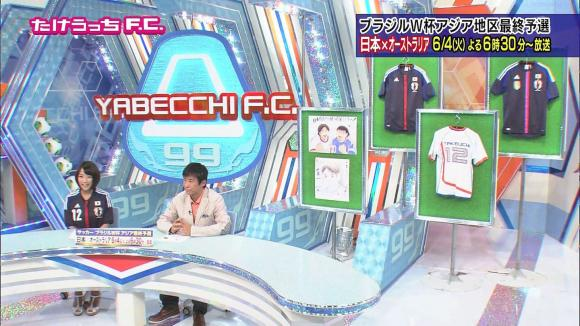 takeuchiyoshie_20130527_04.jpg