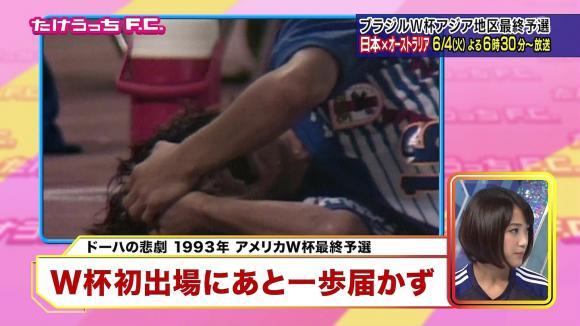 takeuchiyoshie_20130527_16.jpg