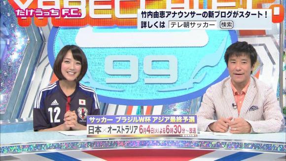takeuchiyoshie_20130527_22.jpg