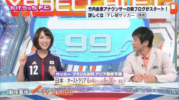 takeuchiyoshie_20130527_23.jpg
