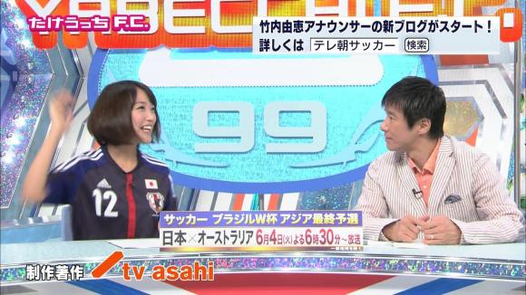 takeuchiyoshie_20130527_24.jpg