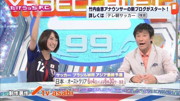 takeuchiyoshie_20130527_25.jpg
