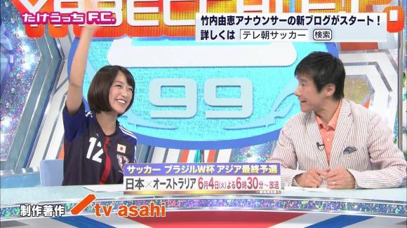 takeuchiyoshie_20130527_26.jpg