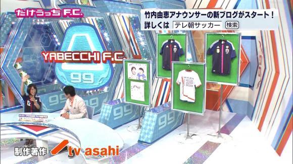 takeuchiyoshie_20130527_27.jpg