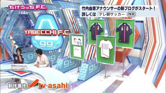 takeuchiyoshie_20130527_28.jpg