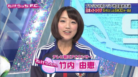 takeuchiyoshie_20130528_01.jpg