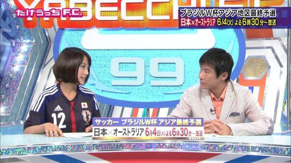 takeuchiyoshie_20130528_02.jpg
