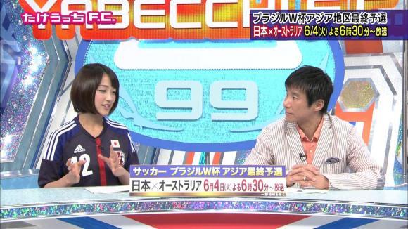 takeuchiyoshie_20130528_06.jpg