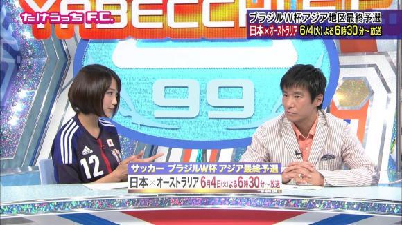 takeuchiyoshie_20130528_07.jpg