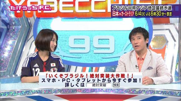 takeuchiyoshie_20130528_11.jpg