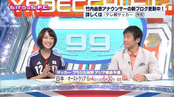 takeuchiyoshie_20130528_14.jpg