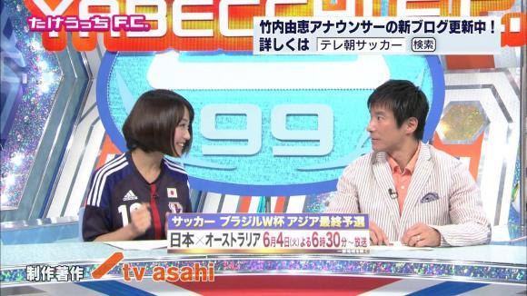 takeuchiyoshie_20130528_15.jpg