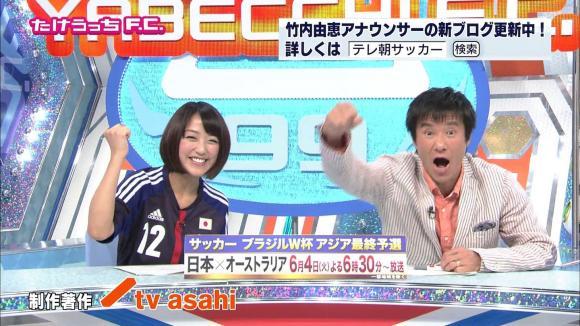 takeuchiyoshie_20130528_17.jpg